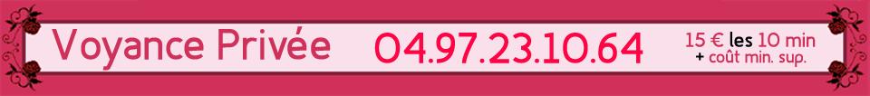 Voyance Privée au 04.97.23.10.64 15 € les 10 min + coût min. sup.